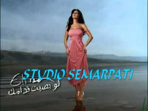 ellisa arabic