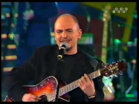 Сергей Трофимов Алевтина. 1999г.