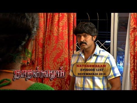 Nadhaswaram நாதஸ்வரம் Episode - 1247(26-12-14)