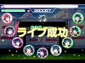 (SIF gameplay) in this Unstable World