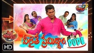 Extra Jabardasth | 13th July 2018 | Full Episode | ETV Telugu