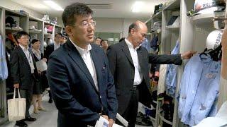 茨城県議会防災環境商工委員会県内調査(平成27年7月3日)