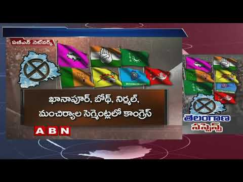 Telangana Exit Poll 2018 : TRS to win the assembly Elections | ABN Telugu