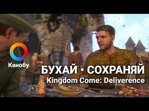HYPE NEWS [27.11.2017]: Бухло в Kingdom Come: Deliverance и Activision в борьбе за торговую марку