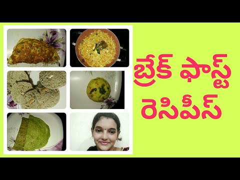 5 breakfast recipes/monday to friday planning in telugu