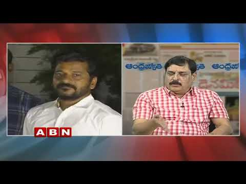 Discussion On IT Department Raids On Revanth Reddy Houses | Part 1 | ABN Telugu