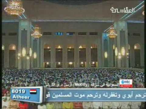 Emotional Qur'an Recitation By Mishary Rashid Al-afasy video