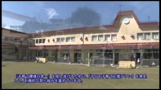 袖ケ浦市プロモーションビデオ 総合編(ダイジェスト版)