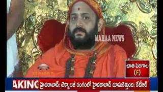 Ugadi Celebrations By Arya Vysya|Panchangam Sravanam 2017|Dilsukhnagar|Hyderabad |Mahaa News