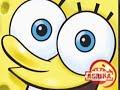 images Spongebob Bahasa Jawa Gara Gara Tv