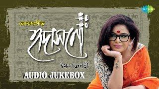 Download Hridashoney | Bengali Folk Songs | Bengali Audio Jukebox | Iman Chakraborty 3Gp Mp4