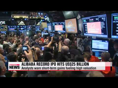Alibaba IPO hits record high on short-term gains: analysts   알리바바의 기록적인 IPO
