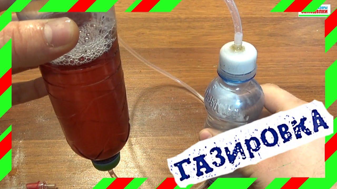 Как сделать содовую воду в домашних условиях рецепт