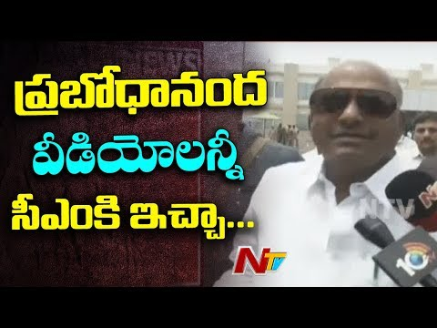 JC Diwakar Reddy Complaints to Chandrababu Against Swami Pramod Ananda | NTV