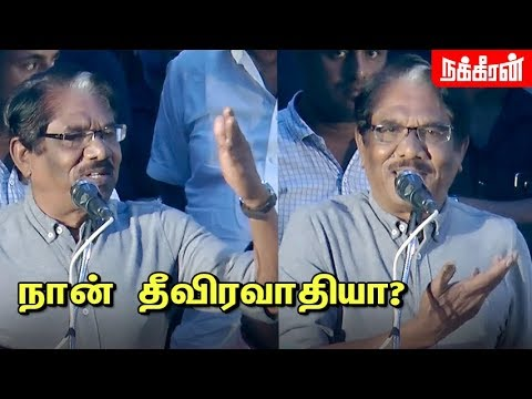 நான் நக்சலைட்டா? Bharathiraja Speech at Peranbu audio launch | Ram