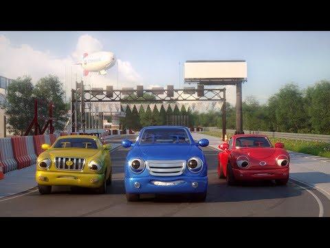 Chevron Cars Challenge - 2017