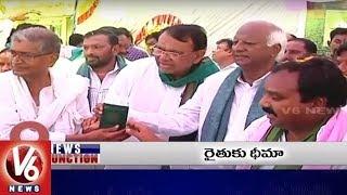 9PM Headlines | Rythu Bandhu | RTC Union Meet Etela | Praja Porata Yatra | TTD EO Vs Deekshitulu |V6