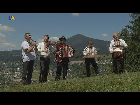 Гуцульская музыка
