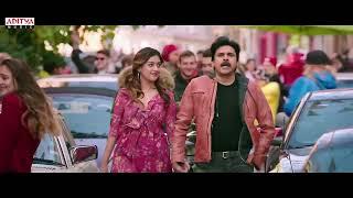 Baitikochi Chuste Song || Agnyaathavaasi Songs ||Pawan Kalyan,Anu Emmanuel || Anirudh