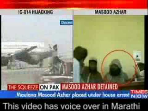 Maulana Masood Azhar In House Arrest video