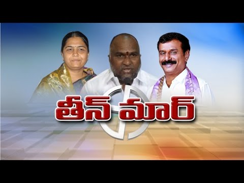 Medak By Poll | Live Updates from Medak By Poll