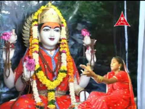 Mahalaxmi Chaalisa Title Mahalaxmi Mantra video