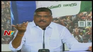 YCP Leader Botsa Satyanarayana Press Meet | NTV