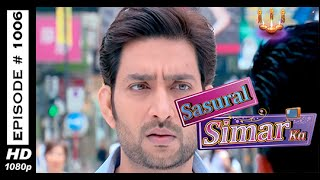 Sasural Simar Ka - ?????? ???? ?? - 24th October 2014 - Full Episode (HD)