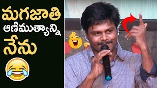Sapthagiri funny speech in neevevaro Movie pre release event | Filmy Looks