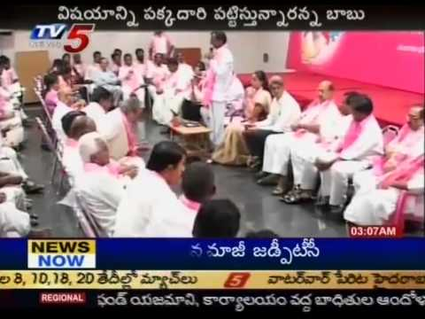 Is Babu Meets Chidambaram For Telangana Issue