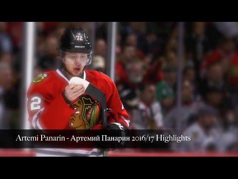 Artemi Panarin Артемий Панарин - Best moments of 2016-17 NHL Season