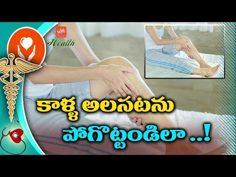 How To Preventing Knee Pain When Exercising | Telugu Best Health Tips | YOYO TV Health