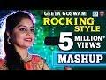 पेहली बार Geeta Goswami ROCKING STYLE में मारवाड़ी विवाह सांग MASHUP | आज तक ऐसा गाना नहीं देखा होगा