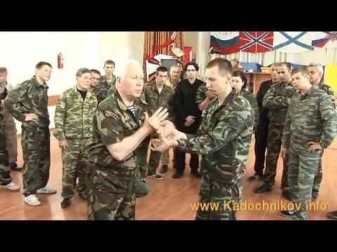 Уроки Кадочникова - видео