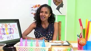 Ethio Business የእደ ጥበብ ባለሙያዋ የስራ ሂደት