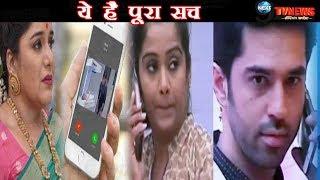 YRKKH: देवयानी के हाथ लगा नर्स का 'PHONE',खुल गया आदित्य के खेल का पूरा राज़…|Aditya Secret Revealed