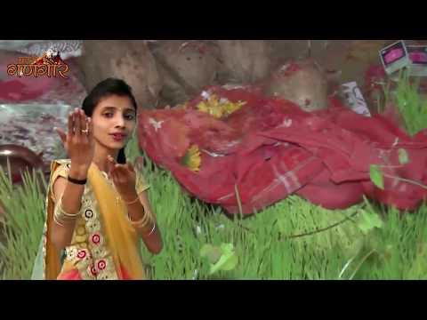 Dhar Nagar Si  | Nimadi Gangour Geet | Mhari Gangour | Megha Parsai