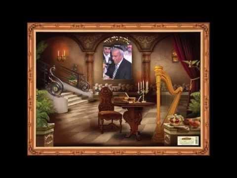 יחיאל נהרי מה טובו אהליך יעקב