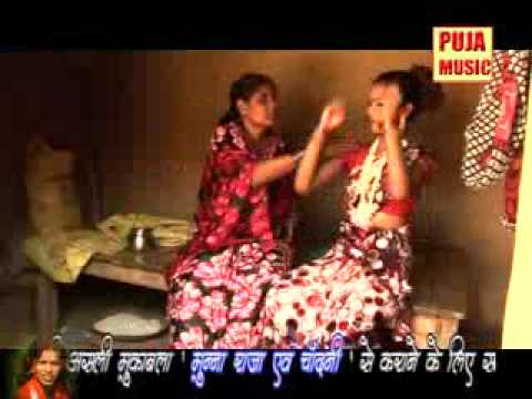 Khortha New Song 2013 video