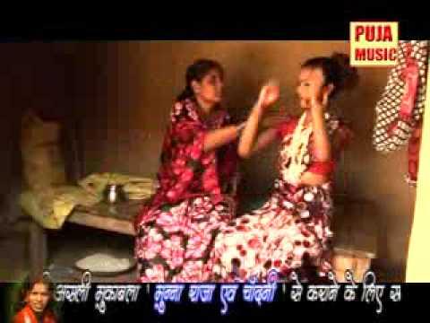 Khortha New Song 2013 video