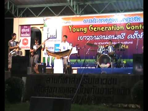 The Legend of Chao Phraya – สยามธารา (Infinity Cover) @ Young Generation Contest 2nd