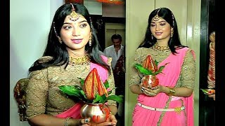 Digangana Suryavanshi New House Griha Pravesh Puja - Full Video