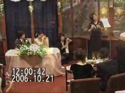 Mana wedding