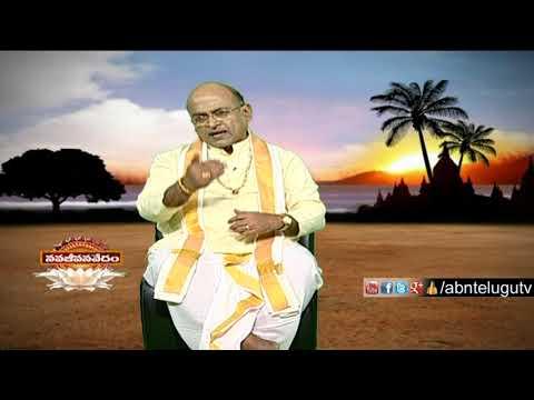 Garikapati Narasimha Rao Says Vedic Chanting Lord Shiva | Nava Jeevana Vedam | Episode1287