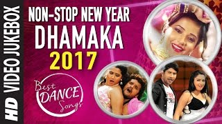 BEST DANCE SONGS - Non Stop NEW YEAR DHAMAKA 2017 | BHOJPURI VIDEO SONGS JUKEBOX |HAMAARBHOJPURI