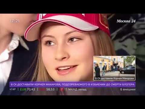 Спортивный мир обсуждает завершение карьеры Юлии Липницкой