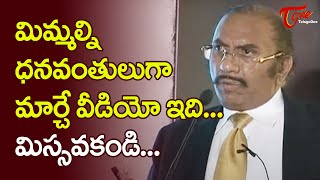 Business Man - How to Become a Billionaire Businessman - Dr. MS Reddy Speech - NATA