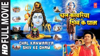 Chal Kanwariya Shiv Ke Dham I Watch online Hindi Full Movie
