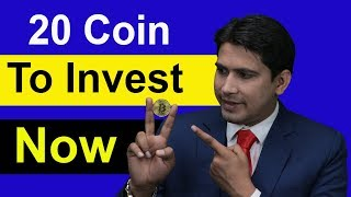 20 Best Coin To Invest Now BittrexPoloniex by Glob