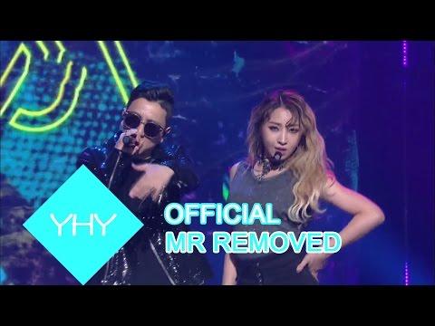 [MR Removed] 공민지 (Minzy) - 니나노 (Ninano)